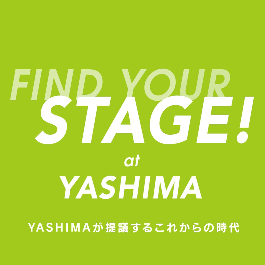 YASHIMAが提議するこれからの時代